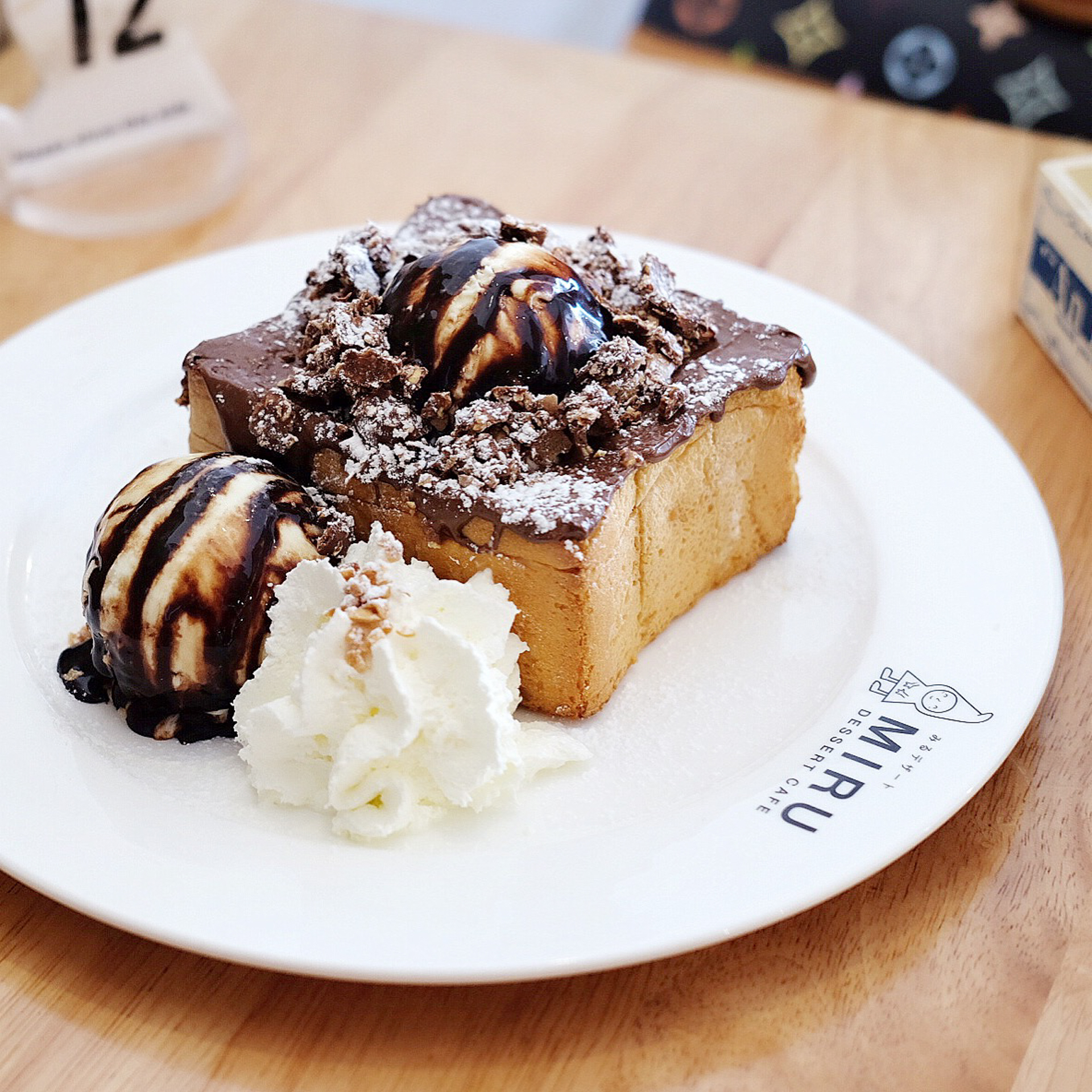Miru Cafe Nutella Toast Bread Damansara Uptown PJ